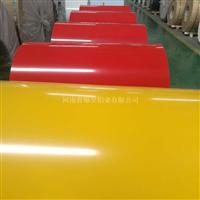 锦昱彩铝厂家供应 彩涂铝带 铝卷 滚涂铝板