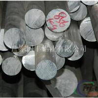 7075进口铝棒欧盟标准
