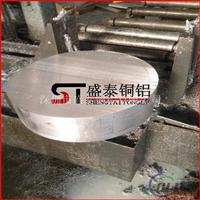 低价供应:工业大口径7075铝棒 7075铝圆片