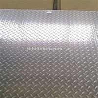 花纹铝卷6061铝板