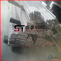 供应7075硬质合金铝排 6061-T6加热器铝排