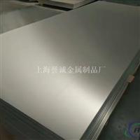 热销铝板 2a12-O铝合金