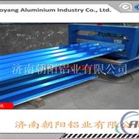 生产加工铝瓦楞板的厂家
