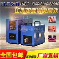 环鑫铁片熔炼设备,节能HGP-40铁片熔炼设备