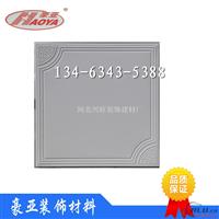 廠家推薦沖孔鋁方板,輥涂鋁天花板工程板