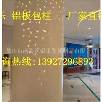 河北沧州包圆柱铝单板品牌