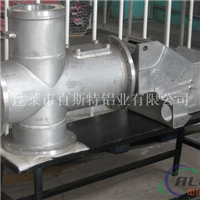 铝腔体焊接 铝框架焊接 铝支架焊接