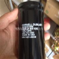 CDE【DCMCE1666】铝电解电容器