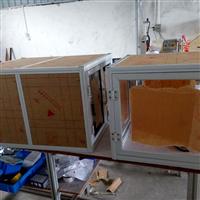 机械外框铝型材