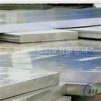 铝合金板的价格是多少?