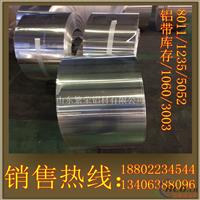 5052合金铝板生产厂家