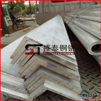 供应超厚防锈7075角铝 7075等边角铝