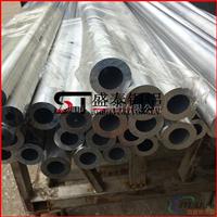 供应美铝高强度7075-T651铝管 铝板 铝排