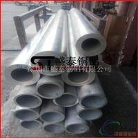 盛泰大口径2A12厚壁铝管 2024铝管厂家