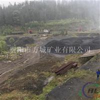 大型煤矿转让