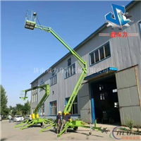 16米升降机 折臂式升降机价格