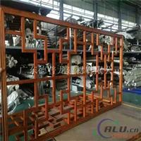厂家供应各式各样造形铝窗花产品