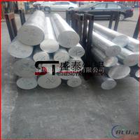 批发进口LY12研磨铝棒 6061-T6研磨铝棒
