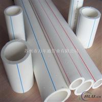 PP-R管PP-R冷热水管生产厂家