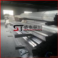 数控机床专用硬铝排 2A12铝排 2024铝排