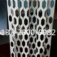 奥迪4S店幕墙2.0cm凹凸冲孔长城铝板加工