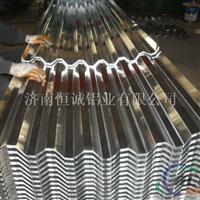 压型铝板_瓦楞铝板什么价格?哪里卖的便宜