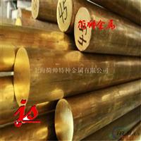 c3603铅黄铜价格_c3603铅黄铜批发