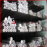 低价供应6061-T6研磨铝棒 7075挤压铝棒