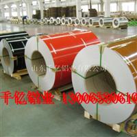 厂家供应 彩涂铝卷 保温铝皮 质优价廉