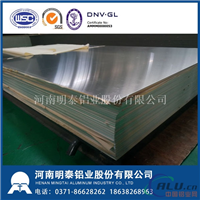 明泰热销5182合金铝板 5182铝板厂家