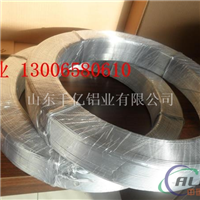 铝线较新价格 较便宜的铝线 铝丝