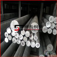 供应国标环保6063铝棒 易切削7075铝圆棒