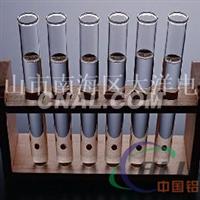供應鋁合金防銹劑