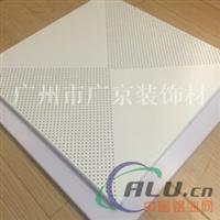大量供应耐用600x600铝扣板吊顶工程铝扣板