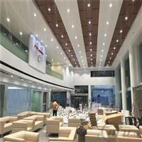广本汽车4S店勾搭式展厅吊顶 木纹铝单板