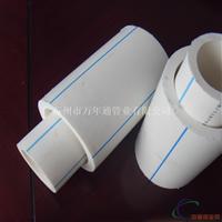 PP-R自来水管材PP-R家装管件年夜口径定制