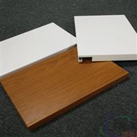 木纹铝单板 广汽本田4S店室内铝单板吊顶