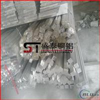 供应6061铝方棒 耐磨大口径7075铝棒