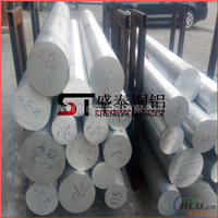 盛泰工业LY12研磨铝棒 LY12铝棒生产厂家