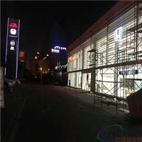 广汽本田4S店勾搭白色铝单板吊顶木纹铝单板