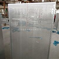 东风启辰1.0厚镀锌钢板天花在哪买 加工价格
