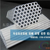 6A02无缝铝管