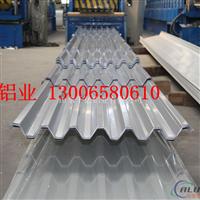 压型铝瓦 压型铝板 瓦楞板厂家直销