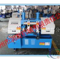 GT4220A液压带锯床生产厂家 带锯床价格