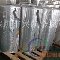 医药包装0.0015mm铝箔
