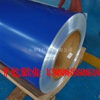 彩涂铝板卷 保温铝皮的价格