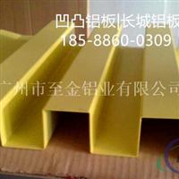 幕墙铝合金凹凸长城板多少钱18588600309