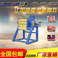 环鑫镁熔炼设备,新一代HZP-15镁熔炼设备
