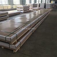 5154耐腐蝕鋁板分條