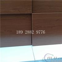 广汽本田汽车4S店吊顶木纹铝单板1.5mm厚